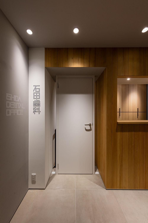 石田⻭科医院 / Ishida Dental Office